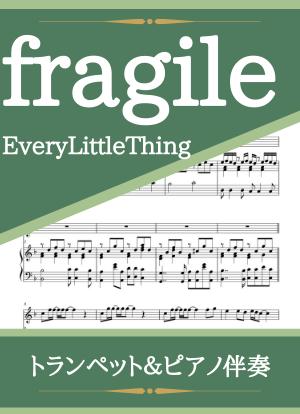 Fragile010