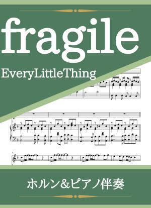Fragile011