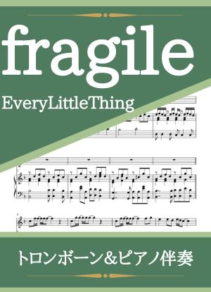 Fragile012