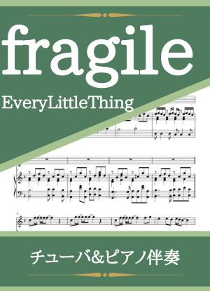 Fragile014