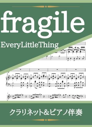 Fragile04