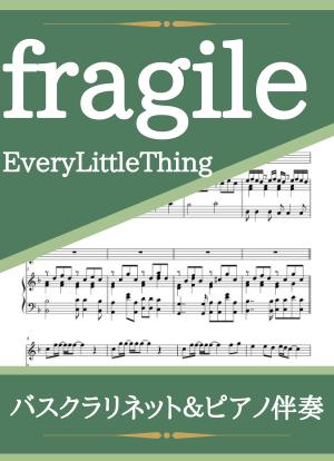 Fragile05
