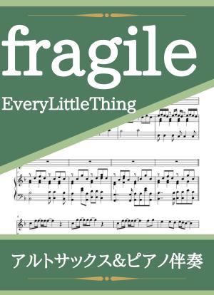 Fragile07