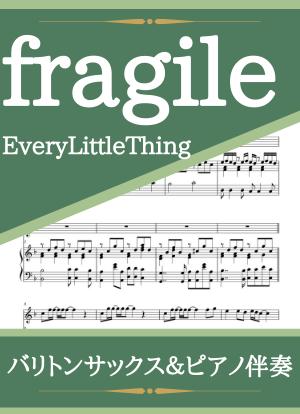 Fragile09