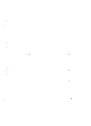 Freebass0429