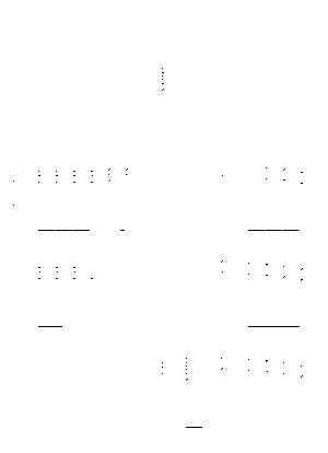 Fumitomo0208