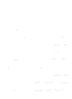 Furen20200319eb