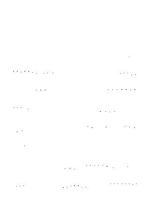 Futari20190807bb