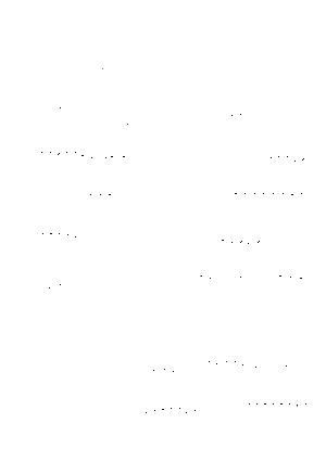 Futari20190807c 1