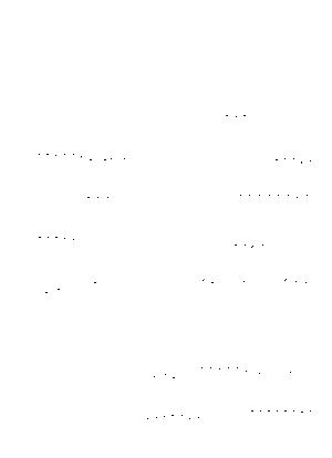 Futari20190807c