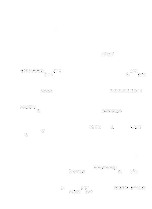 Futari20190807c1