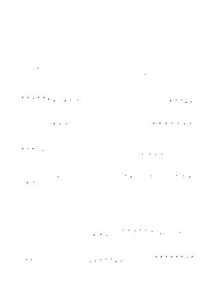 Futari20190807eb