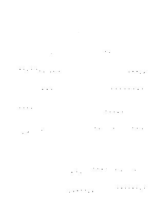Futari20190807g