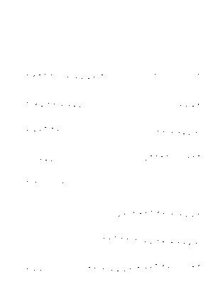 Gakuse20210321c 1