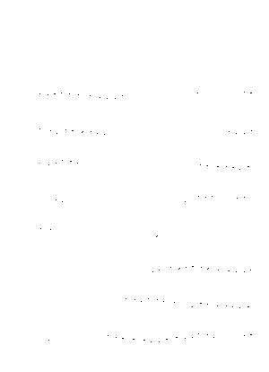 Gakuse20210321c1
