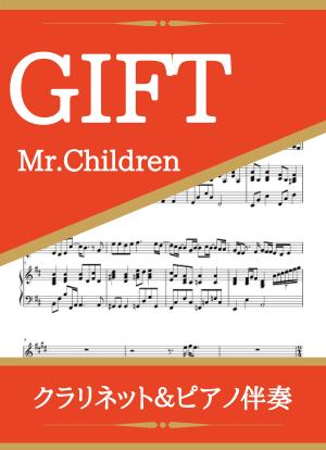Gift04