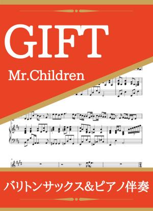 Gift09