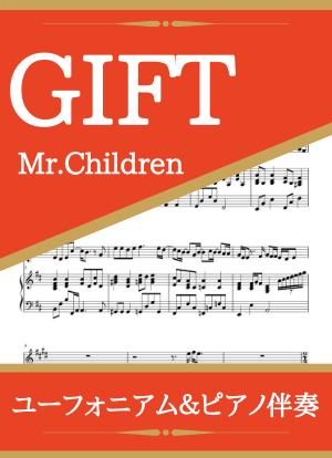 Gift13