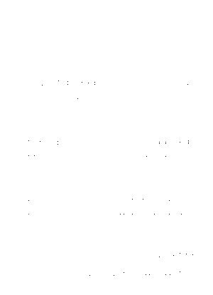 Gingatetsudo999sasakiisaotukinoaira