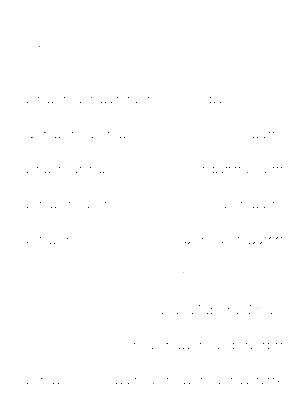 Giragiradrums