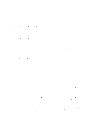 Giragiradrumseasy