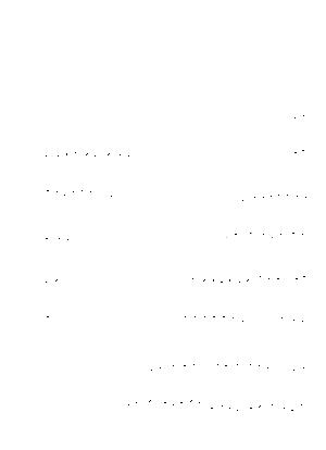 Goban20190813c 1
