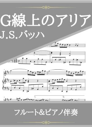 Gsenjou01