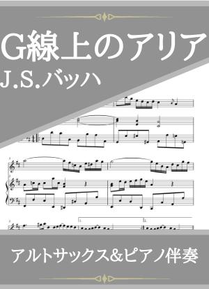Gsenjou07
