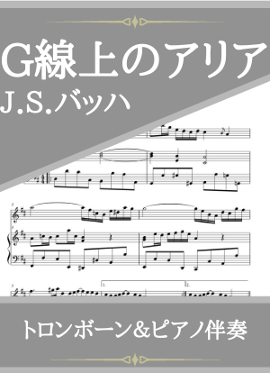 Gsenjou11