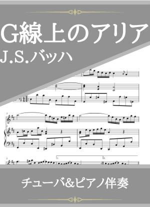 Gsenjou14