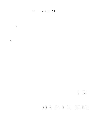 Gsp002