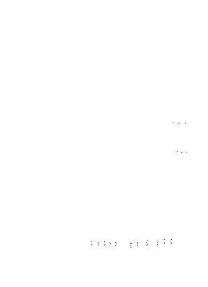 Gsp003