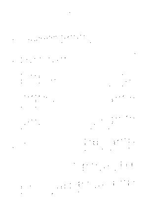 Gtuk013