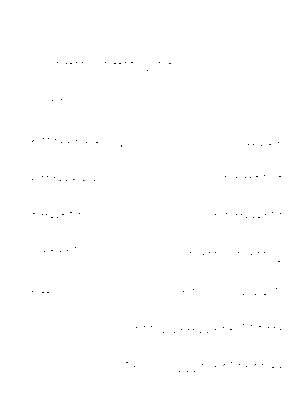 Guren20200106c