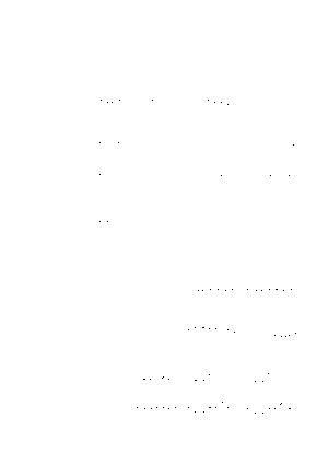 Gurenge clt 1