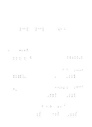 Gurenge piano1