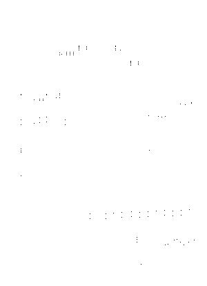 Gz0007