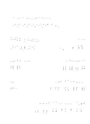 Gz0010