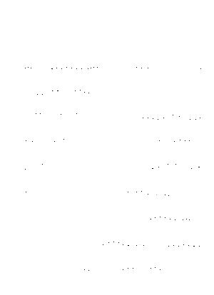 Hajime20210223c1