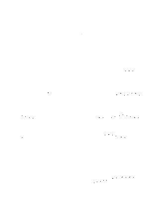 Hakoda20210905c1