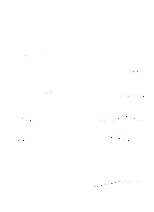 Hakoda20210905c4