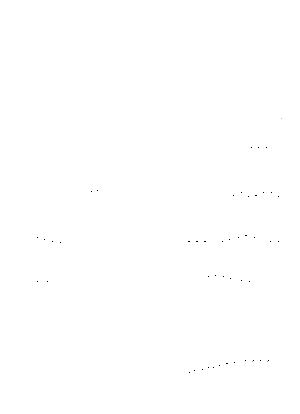 Hakoda20210905g