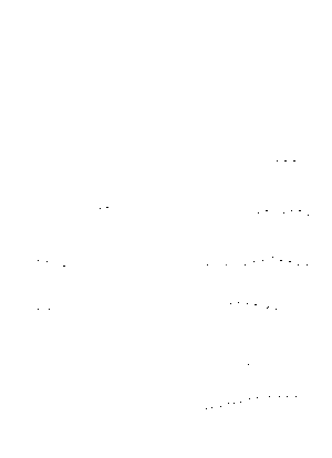Hakoda20210905 b