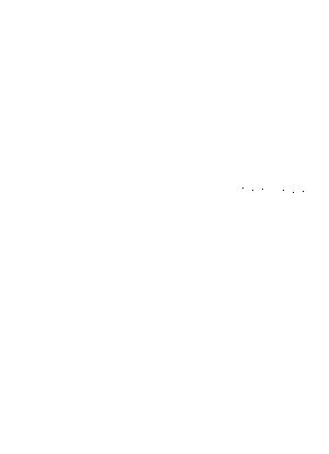 Hakohu0096