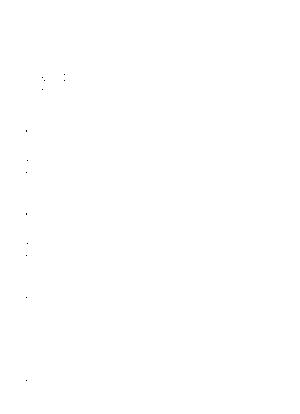 Hakohu0107
