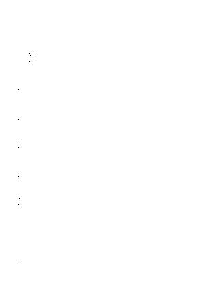 Hakohu0108