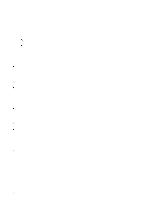 Hakohu0124