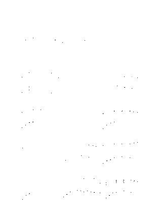 Hanoeri01