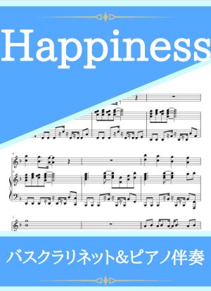 Happiness05