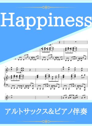 Happiness07